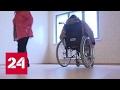 Пенсионерка с дочерью-инвалидом три года не могут въехать в новую квартиру