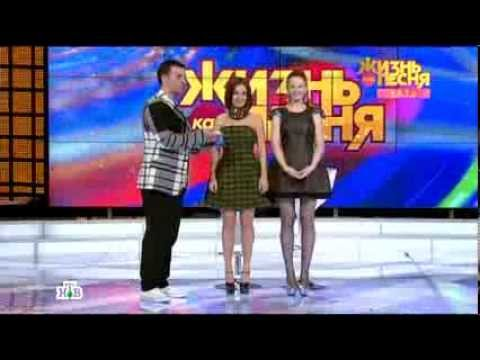 t.A.T.u. in the program «Жизнь как песня» Russian Channel НТВ (22.11.13)