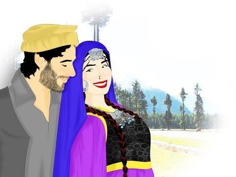 Pashto romantic phone call - Must watch