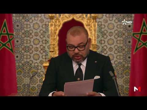 فيديو . خطاب العرش كاملاً