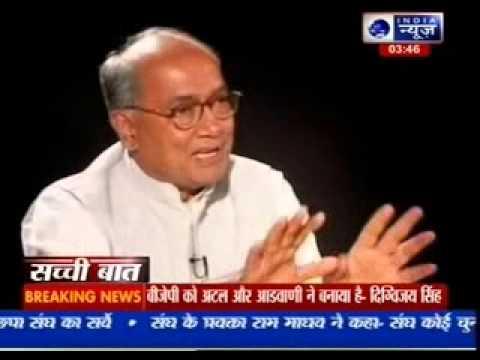 Sacchi Baat: Prabhu Chawla With Digvijay Singh