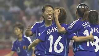 CLASSIC MATCHES: Japan v. England, FIFA Women's World Cup 2007 - Duration: 1:32.