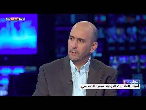 سعيد الصديقي: رهانات الانتخابات الجماعية والجهوية في المغرب التي ستجرى يوم 4 سبتمبر 2015