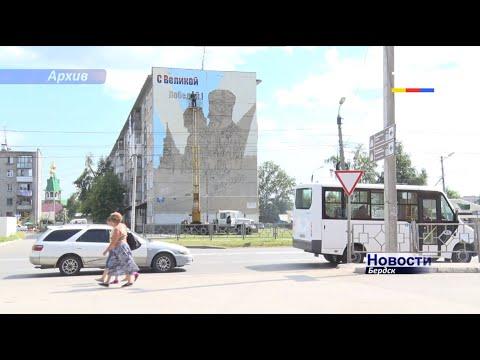 На стенах двух бердских домов появятся новые граффити