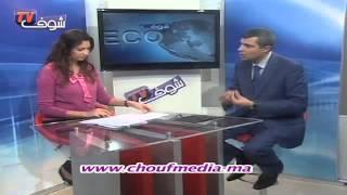 شوف إيكو-21-01-2013 | إيكو بالعربية