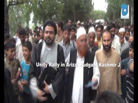 Shia Sunni Unity Rally Held In Kashmir
