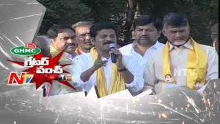 Greater Punch : Revanth Reddy Power Punch to KCR & Family