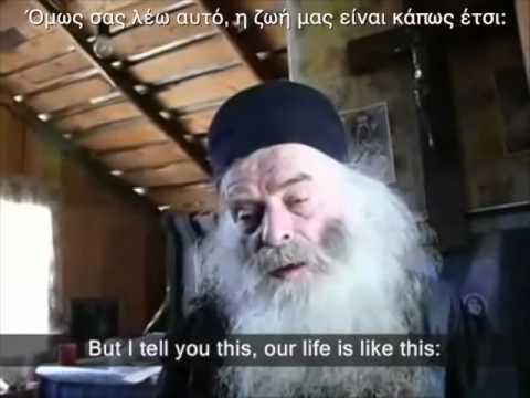 Γέρων Πρόκλος - Elder Proclos