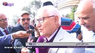 بالفيديو..أعضاء المجلس الوطني لحزب الاستقلال يصوتون على الأمين العام الجديد للحزب |