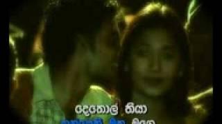 All Ments Kunuharupa Kavi Sri Lankan Songs Youtube