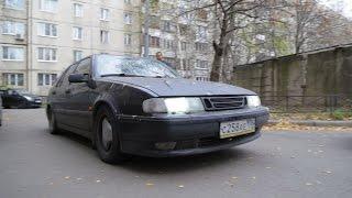 200 сил за 200 тысяч рублей . Saab 9000 aero . Ярослав Ефремов