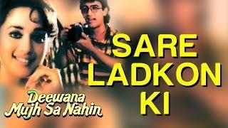 Saare Ladko Ki Deewana Mujh Sa Nahin Madhuri Dixit