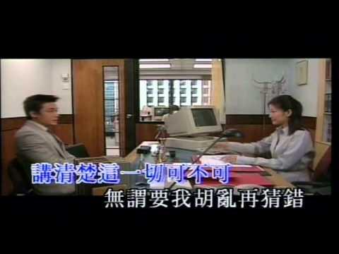 [Vietsub] 未明白女人(Không thể hiểu phụ nữ) - La Gia Lương | Subsong Thử thách nghiệt ngã
