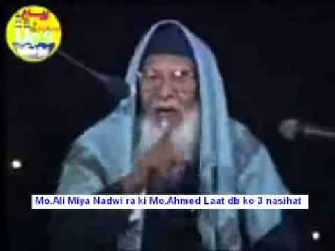 Beautiful taqrir by rubab