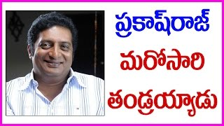 Prakash Raj Becomes Father again