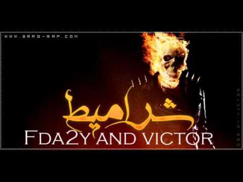 شراميط Revolution Death FdA2Y and victor