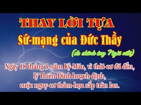 Lg Bài: Sứ-mạng của Đức Thầy - Đ.Đ Trần Phú Hữu