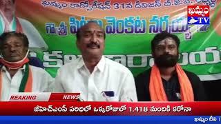 BJP అభ్యర్థులను గెలిపించండి : కొండపల్లి శ్రీధర్ రెడ్డి Win BJP candidates: Kondapalli Sridhar Reddy