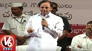 CM KCR Explains How he started Telangana Movement and  TRS
