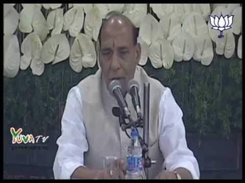 Shri Rajnath Singh speech in Central Hall of Parliament - 20th May 2014