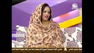 الكاتبة ساره فضل بخيت حوار وقصائد | برنامج ظلال الاصيل