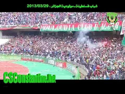MCA-CSC : Coupe d'Algérie :: Ambiance au stade du 05 juillet