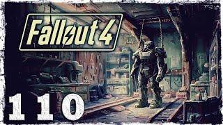 Fallout 4. #110: Узник тюрьмы Даймонд-Сити.