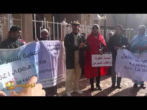 فيديو : الوقفة الاحتجاجية للحقوقيين و الجمعويين امام محكمة تيزنيت
