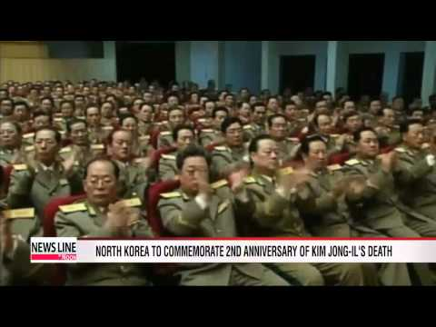 N. Korea expected to hold ceremony commemmorating 2nd anniversary of Kim Jong-il's death