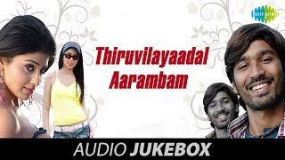 Thiruvilayaadal Aarambam - Jukebox
