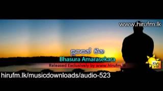 Supasan Heena| Bhasura Amarasekara