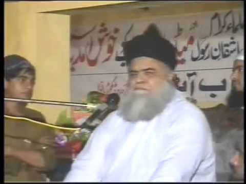 ALLAMA SAEED AHMED ASAD {SAWALAT KE JAWABAT} PART 15