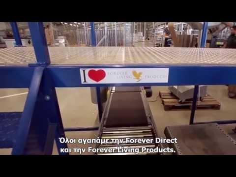 Huub Van Breugel - Forever Direct