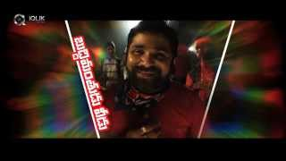 Ramudu-Manchi-Baludu-Movie-Promotional-Video-Song