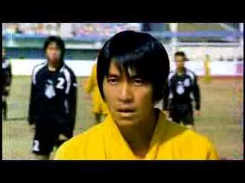 Soccer Revolutions