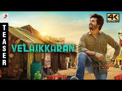 Velaikkaran  Official Teaser  Sivakarthikeyan Nayanthara Fahadh Faasil  Anirudh  Mohan Raja