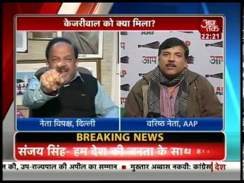 Harshvardhan, Sanjay Singh in a heated argument