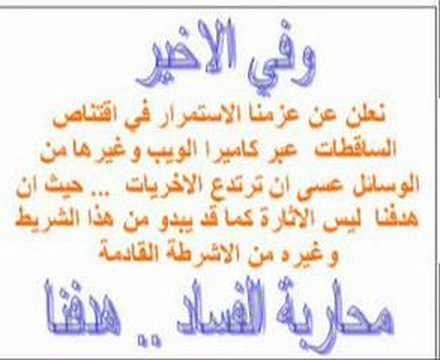 fille de maroc