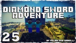 [Coop] Minecraft Diamond Sword Adventure. #25: В аду.
