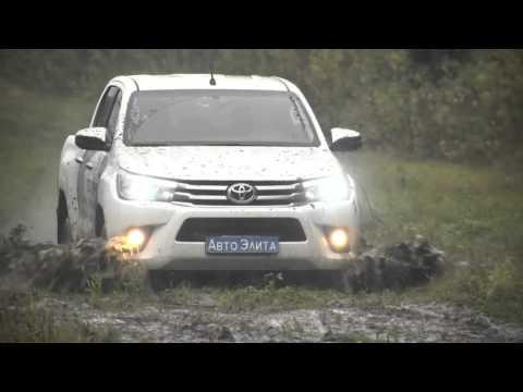 АвтоЭлита. Тест-драйв Toyota Hilux. Программа от 10.10.2015