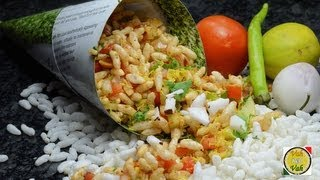 Spicy Puffed Rice Salad ..