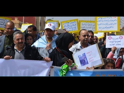 ميدلت : وقفة ومسيرة احتجاجيتين لنساء ورجال التعليم بمديرية التعليم يوم 26مارس 2019