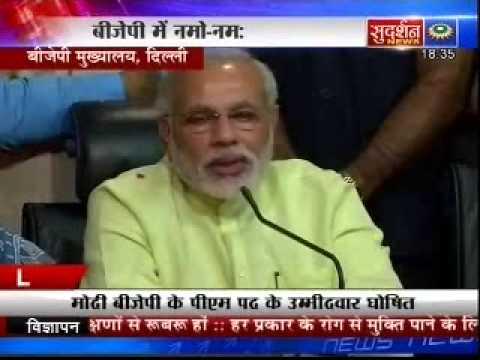 BJP President Rajnath Singh Announce Narendra Modi as BJP as PM Candidate (13 September 2013)