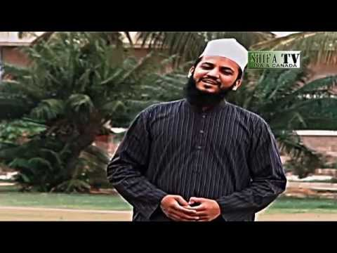 Qaseeda Burda Shareef By Mahmood-ul-Hassan Ashrafi-2014