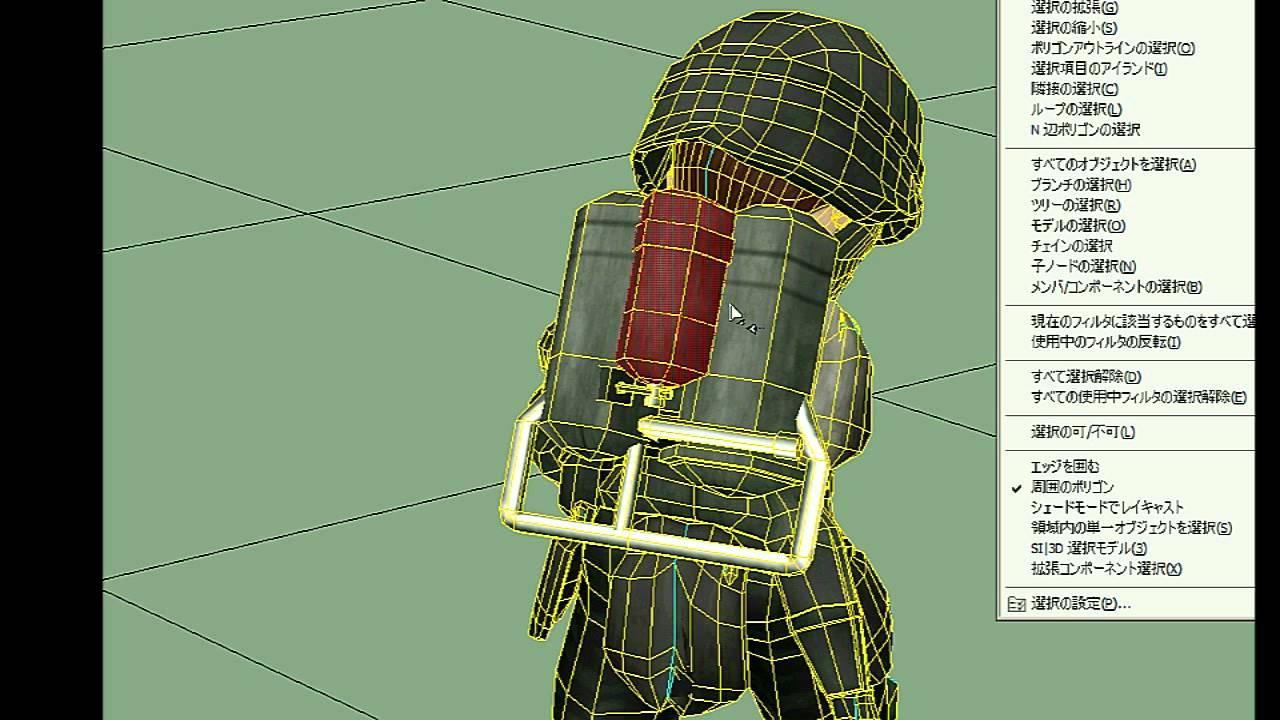 Softimage 選択操作の改善とカーソル上でズーム