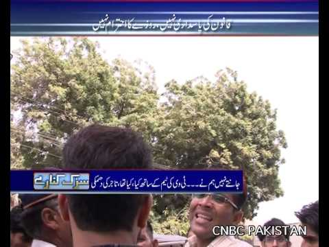 Sarak Kinarey Reaction of karachi people about challan(traffic police) 10th Aug 2012 karachi part 2