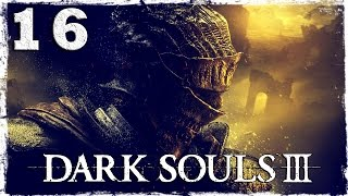 Dark Souls 3. #16: Слишком много боли...