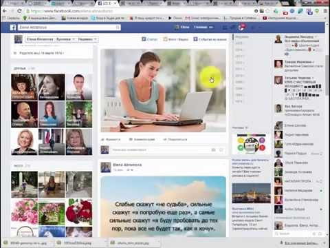 Как сделать пост с фото в фейсбук