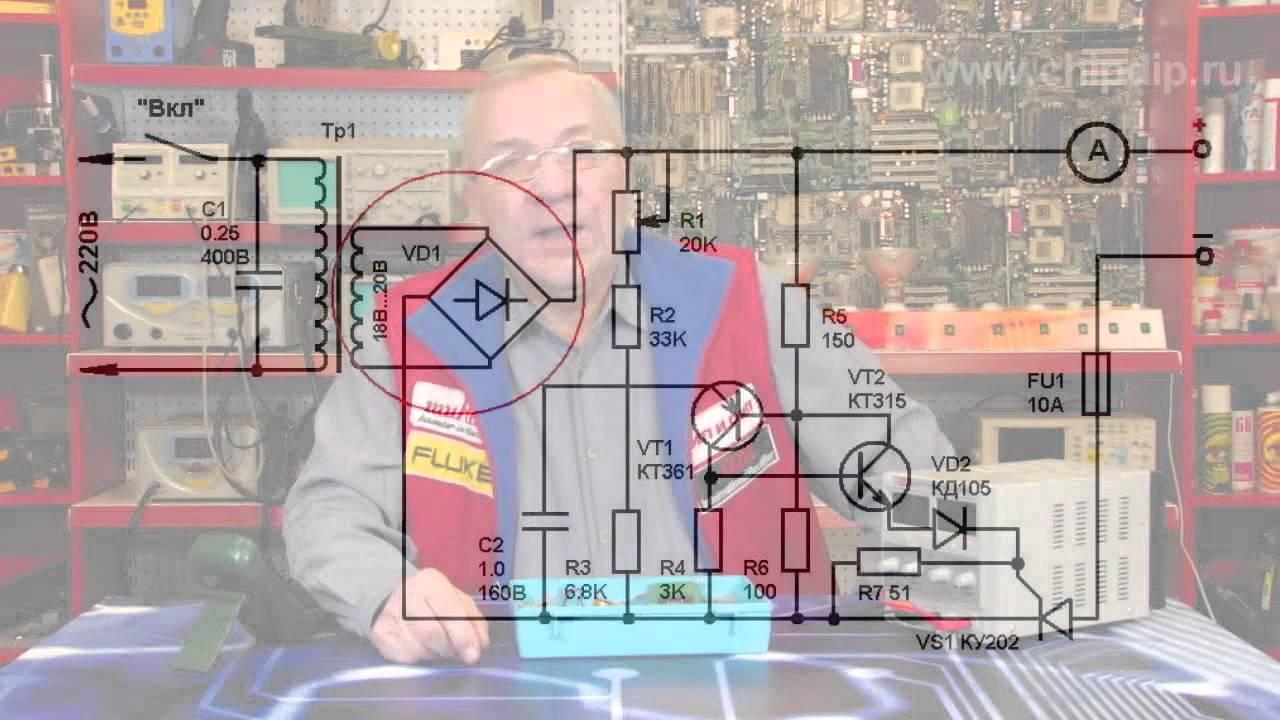 Простое зарядное устройство схема 144