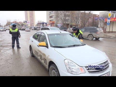 Опасный аттракцион или поездка по правилам: на дорогах Бердска автоинспекторы искали нелегальных таксистов